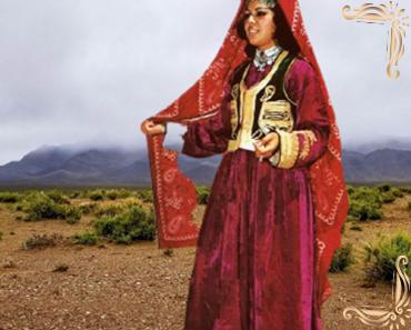 Bamyan Afghanistan whatsapp groups