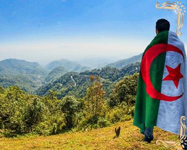 Guelma Algeria whatsapp groups