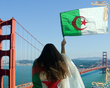 Saïda Algeria whatsapp groups
